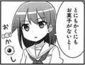 [咲-saki-][咲日和][木吉紗][宮永照][お菓子]