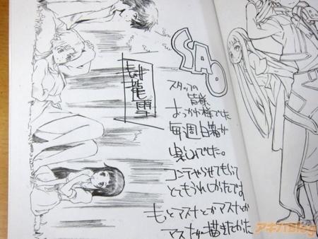 [SAO][SAO関連][アスナ][ユイ(SAO)][長井龍雪]