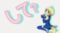 [gif][カニファンgif][カーニバル・ファンタ][セイバー][アルクェイド][遠坂凛][シエル][間桐桜][遠野秋葉][藤村大河]