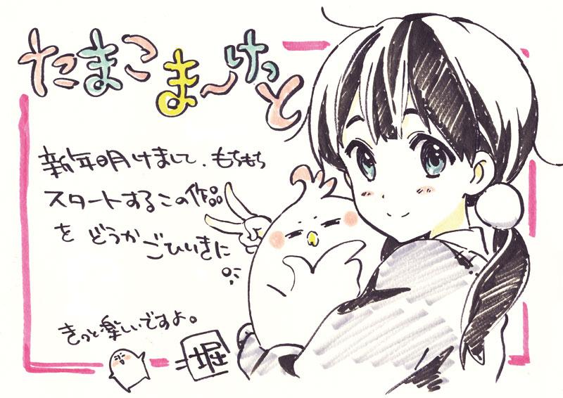 堀口悠紀子の画像 p1_1