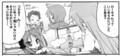 [らき☆すた][らき☆すた原作][柊かがみ][柊つかさ][いじめ]