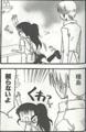 [WORKING!!][WORKING!!原作][種島ぽぷら][届かない]