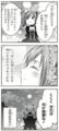 [アイドルマスター][アイマス漫画][ぷよ][神崎蘭子]