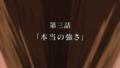 [gif][ビビッドgif][ビビッドレッド・オペ][三枝わかば][くるり][迫る]