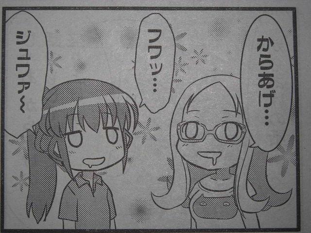 咲 saki 咲 日和 木吉 紗 view page
