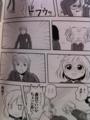 [manga][琴浦さん][琴浦さん原作][えのきづ][琴浦春香]