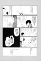 [manga][Aチャンネル][Aチャンネル原作][黒田bb]