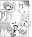 [アイドルマスター][アイマス漫画][なつきゆう][袖口]