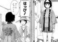 [manga][よつばと!][あずまきよひこ][綾瀬風香]
