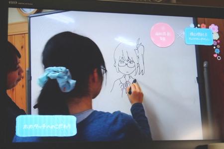堀口悠紀子の画像 p1_4