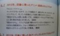 [キルミーベイベー][声優][寿美菜子]寿美菜子さん「2012年で印象に残ったアニメはキルミーベイベー」