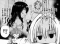 [manga][ToLOVEる][ToLOVEる原作][金色の闇][矢吹健太朗][ジト目]怪人ハレンチマスク
