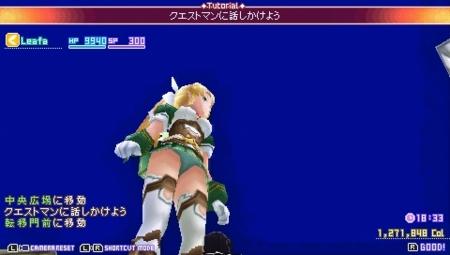 [game][SAO][SAOゲーム][ぱんつ]