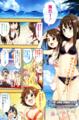 [manga][アイドルマスター][シンデレラガールズ][アイマス漫画][表紙][千葉サドル][アイマス水着][本田未央][渋谷凛][島村卯月]