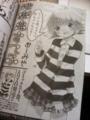 [manga][manga他][おーみや]地獄恋すてふ
