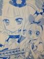 [manga][アイカツ!][アイカツ!漫画][白雪バンビ][大岡さおり][ちゃお]
