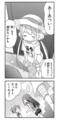 [manga][アイドルマスター][シンデレラガールズ][アイマス漫画][みじんこうか][双葉杏]