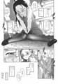 [manga][月吉ヒロキ][おしっこ][おもらし][断裁分離のクライムエ]緋鍵「原作のおしっこシーンは月吉ヒロキ先生を参考にしています