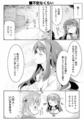 [manga][ビビッドレッド・オペ][びびおぺ][娘太丸][二葉あおい]