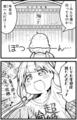 [manga][アイドルマスター][シンデレラガールズ][アイマス漫画][千葉サドル][双葉杏]