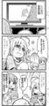 [manga][アイドルマスター][シンデレラガールズ][アイマス漫画][千葉サドル][星輝子][きのこ]