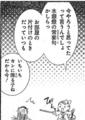 [manga][ローゼンメイデン][ローゼン原作][PEACH-PIT][金糸雀][水銀燈]