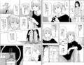 [manga][ネムルバカ][石黒正数][ダサイクル][画像]