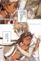 [manga][BUNBUN][つがいの森][褐色][ロリ][ロリコン]