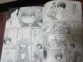 [manga][ロウきゅーぶ!][ロウきゅーぶ!漫画][たかみ裕紀][湊智花][浴衣][おしっこ我慢][おしっこ]