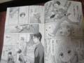 [manga][ロウきゅーぶ!][ロウきゅーぶ!漫画][たかみ裕紀][湊智花][浴衣][おしっこ我慢][お姫様抱っこ][おしっこ]