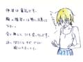 [WORKING!!][WORKING!!関連][胸][設定画]
