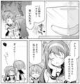 [manga][ビビッドレッド・オペ][びびおぺ][娘太丸][バナナ]びびおぺはあおいちゃんが微黒