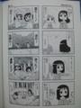 [manga][あずまんが大王][カヅホ][キルミーベイベー]