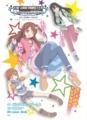 [manga][アイドルマスター][シンデレラガールズ][アイマス漫画][namo][島村卯月][本田未央][渋谷凛]