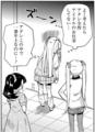 [manga][アイドルマスター][シンデレラガールズ][アイマス漫画][ハマちょん][城ヶ崎莉嘉][メアリー・コクラン][福山舞][後ろ姿]