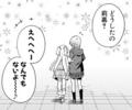 [manga][アイドルマスター][シンデレラガールズ][アイマス漫画][ハマちょん][多田李衣菜][城ヶ崎莉嘉][後ろ姿]