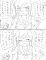 [俺妹][新垣あやせ][くんかたん][罵倒]