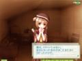 [game][よつのは][猫宮のの][画像][ロリコン]ロリコンじゃない。好きになった女の子がたまたまロリだっただけだ