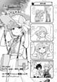 [manga][アイドルマスター][シンデレラガールズ][アイマス漫画][千葉サドル][輿水幸子]