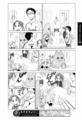 [manga][苺ましまろ][苺ましまろ原作][ばらスィー][よつばと!]