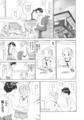 [manga][苺ましまろ][苺ましまろ原作][ばらスィー][腋]伊藤千佳、松岡美羽