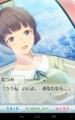 [game][恋愛リプレイ][おっぱい]辻堂むつみ