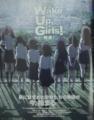 [Wake Up, Girls!]