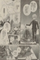 [manga][ローゼンメイデン][ローゼン原作][PEACH-PIT][翠星石]