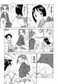 [manga][苺ましまろ][苺ましまろ][苺ましまろ原作][ばらスィー]松岡美羽、伊藤千佳 スケベ