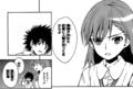 [manga][とある][とある魔術の禁書目録][とある魔術漫画][近木野中哉][御坂美琴]機械が決めた政策に人間が従ってるからよ