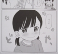 [pema][manga][千と万][関谷あさみ][ドヤ顔]とらのあな特典リーフレット ドヤ顔詩万ちゃん「ふふふん」