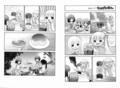 [manga][ロウきゅーぶ!][たかみ裕紀][三沢真帆][袴田ひなた]キャンプでごはん 飯盒