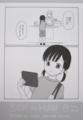 [pema][manga][千と万][関谷あさみ]とらのあな特典リーフレット 父の日のハンカチを買う詩万ちゃん