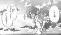 [manga][ハヤテのごとく!]西沢歩 ほれちゃってもいいんだぜ
